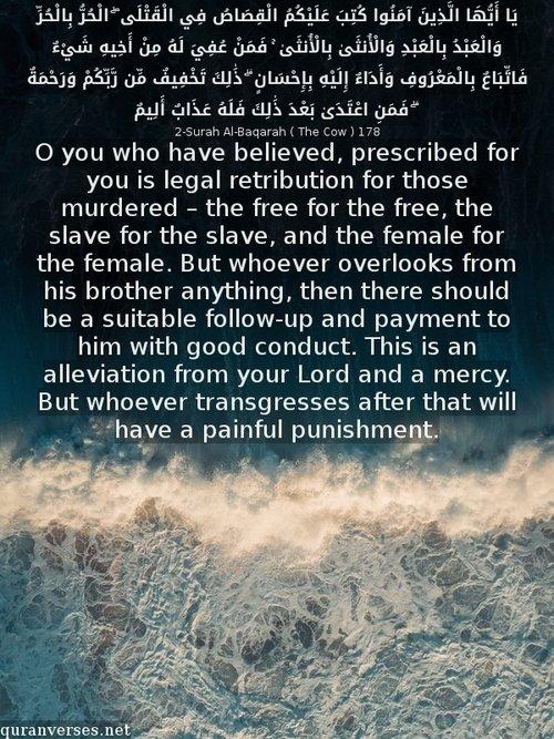 Verses about Honesty - Quran Verses