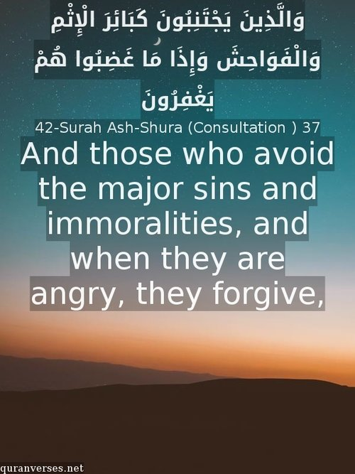 About for forgiveness asking verses 18 Bible